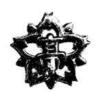東京都立小金井高等学校時代 昭和23~33年